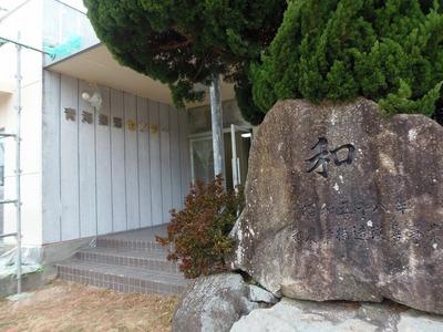 青海集落センター2.jpg