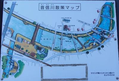 音信川散策マップ.jpg