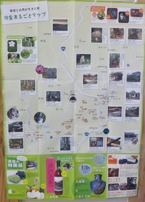 須金まるごとマップ.jpg