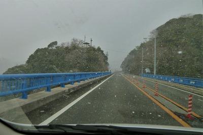 風雪流れ旅の青海大橋と王子山公園8.2.37.jpg