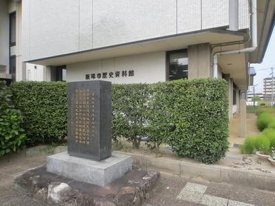 飯塚市歴史資料館1.jpg