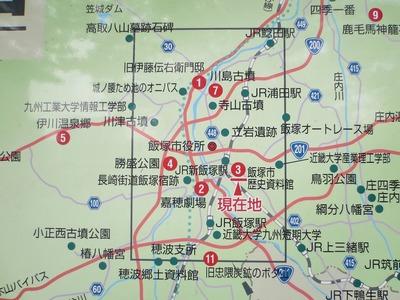 飯塚市歴史資料館の位置.jpg