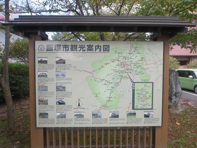 飯塚市観光案内図.jpg
