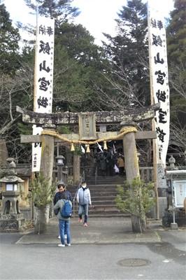飯山八幡宮1.JPG