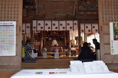飯山八幡宮3.jpg