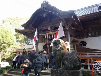 飯山八幡宮4.jpg