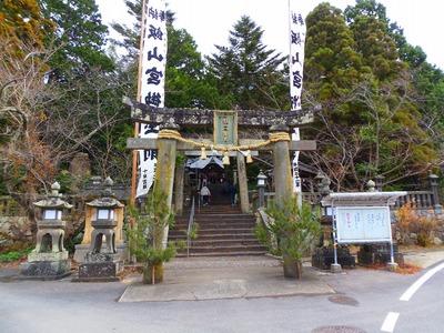飯山八幡宮・初詣1.jpg