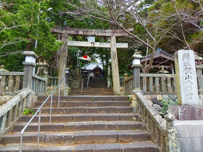 飯山八幡宮・初詣2.jpg