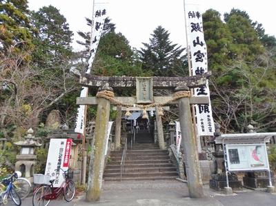 飯山八幡宮・鳥居.jpg