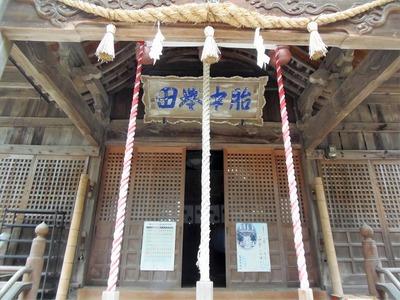 飯山八幡宮拝殿2.jpg