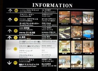 館内インフォメーション.jpg
