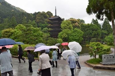 香山公園・国宝瑠璃光寺五重塔へ1.jpg