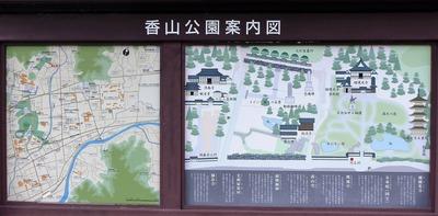 香山公園案内図.jpg