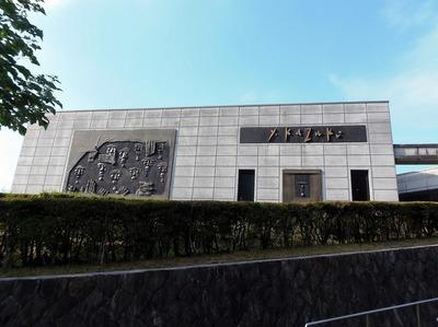 香月泰男美術館.jpg