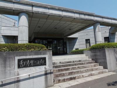 香月泰男美術館3.jpg