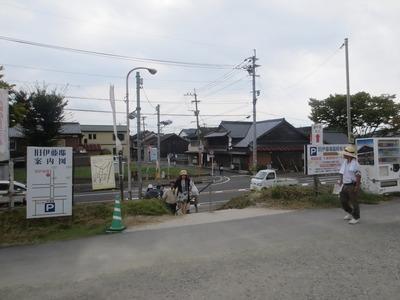 駐車場から伊藤伝右衛門邸へ.jpg