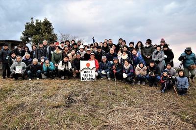 高初日の出登山参加者.jpg