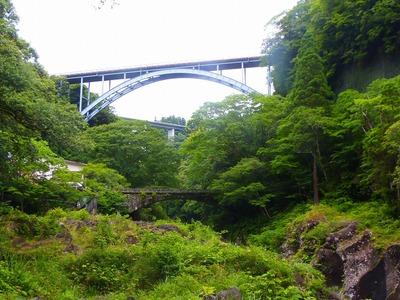 高千穂三段橋.jpg