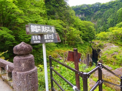 高千穂峡スタート地点の道しるべ.jpg