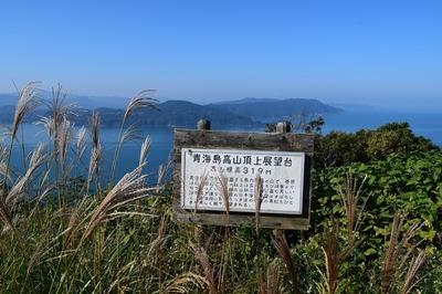 高山山頂1.jpg