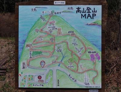 高山登山マップ1.jpg