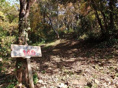 高山登山道山頂まで150m.jpg