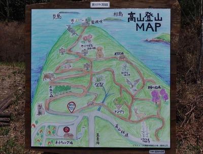 高山登山道案内MAP.jpg