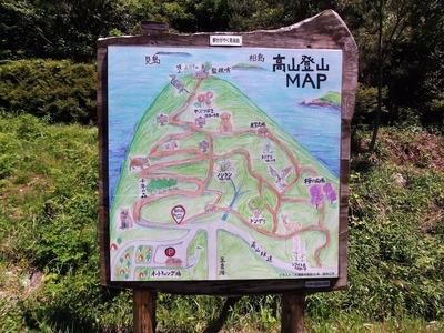 高山登山MAP.jpg
