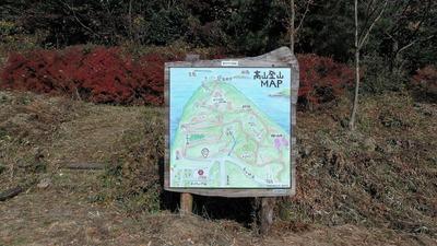 高山登山MAP2.jpg