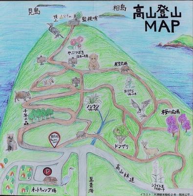 高山MAP.jpg