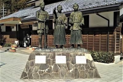 高杉晋作・吉田松陰・久坂 玄瑞像.jpg