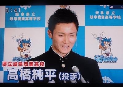 高橋純平投手.jpg