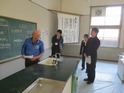 魚さばき方体験室1.jpg