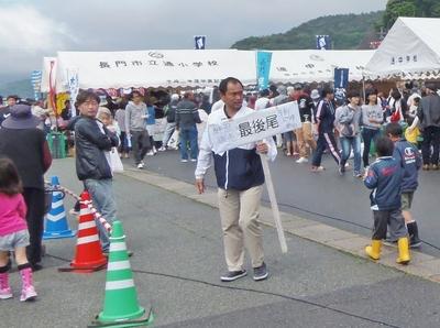 鮮魚売り場最後尾.jpg