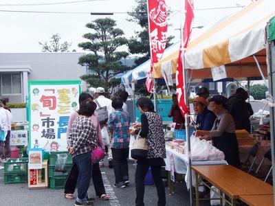 鯛寿司1.jpg