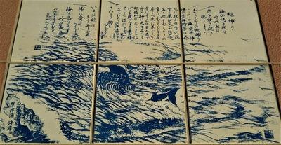 鯨捕り.jpg