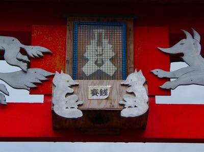 鳥居上部の賽銭箱2.jpg