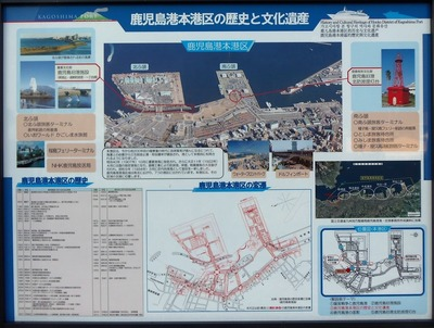 鹿児島港本港区の歴史と文化遺産.jpg