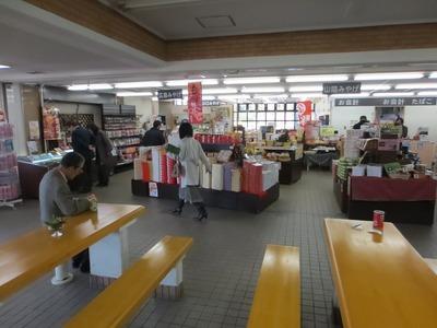 鹿野SAお店.jpg