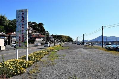 黄波戸さざなみ花壇3.jpg