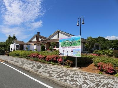 黄波戸温泉交流センター1.jpg