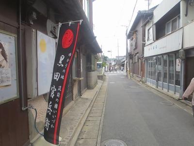黒田官兵衛ゆかりの地の旗.jpg
