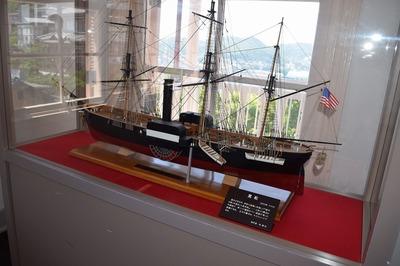 黒船の模型.jpg
