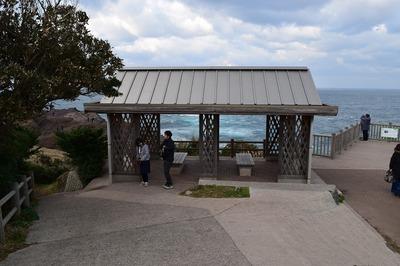 龍宮の潮吹き展望台.jpg