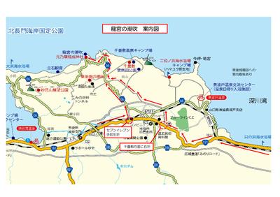 龍宮の潮吹き案内図.jpg