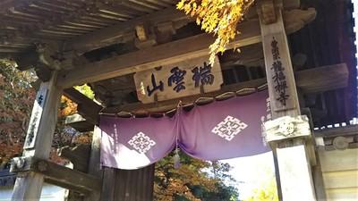 龍福寺山門2.jpg