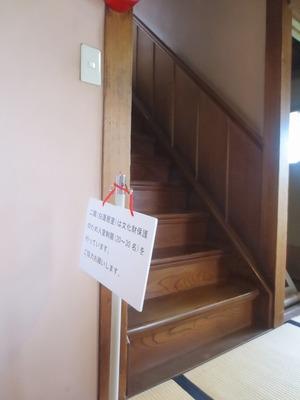 2階への階段.jpg