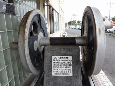 D511730号の車輪.jpg