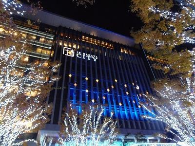JR博多シティのイルミネーション2.jpg