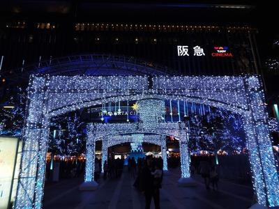 JR博多シティのイルミネーション4.jpg